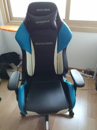 DXRACER Computer Chair   U20a9150000 (Yondgapu0026Dapsimni Station)